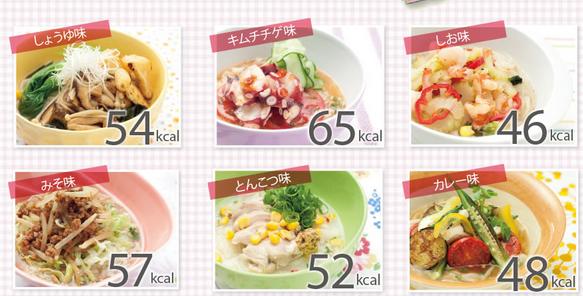 diet7.png